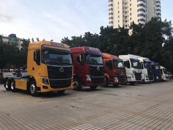 """2019年""""好卡车更赚钱""""乘龙汽车节油冠军赛全面打响!"""