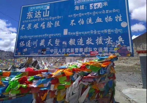 来自天山的呼唤你心中的西藏梦实现了吗