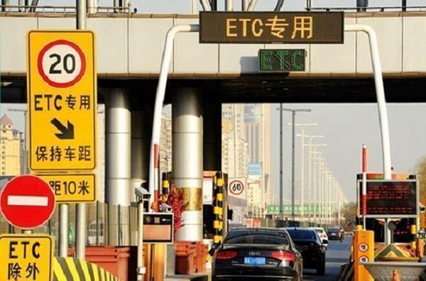 交通运输部:2019年底高速公路ETC使用率将超90%