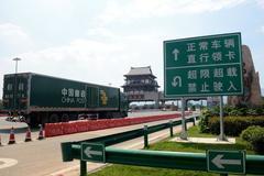 自8月起 江西省30个收费站试行入口称重