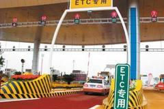 2019年底安徽高速公路 取消省界收费站