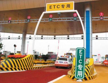安徽省高速公路2019年底前将取消21个省界收费站