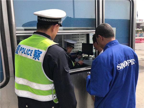 西安对新车国六排放标准执行情况开展专项检查