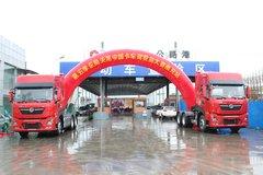 东风天龙中国卡车驾驶员大赛—南充站