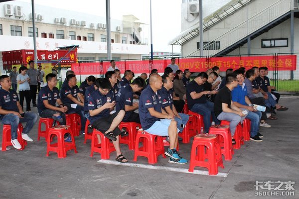 出彩天龙哥中国好司机《第五季东风天龙中国卡车驾驶员大赛开赛仪式》