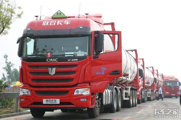 危险品运输责任重大车辆特殊配置限速80为什么他信任中集联合卡车