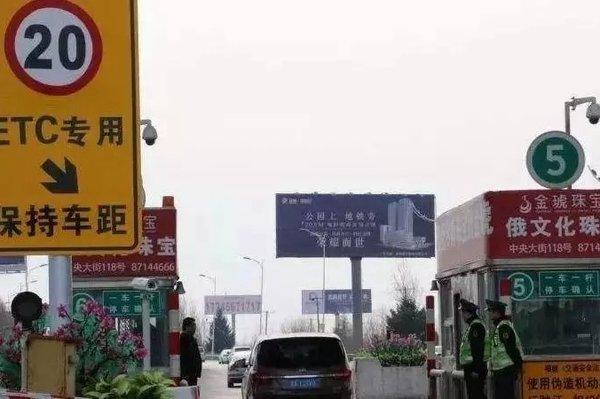 广东:南沙大桥等5条高速实施货车85折