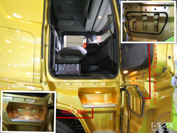 530马力+750L油箱 图松国六江铃威龙HV5