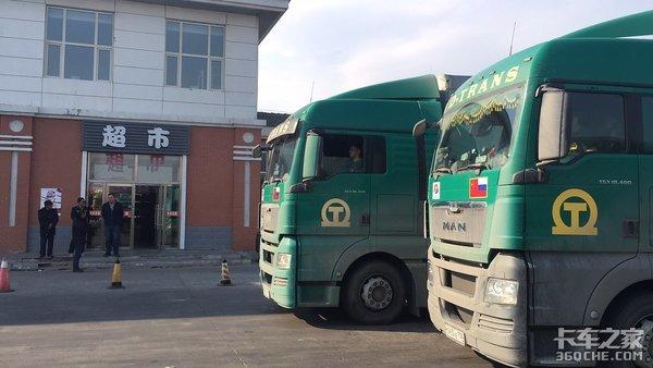 TIR国际运输中国卡车保有量不足1%,跨境运输或将成为新趋势