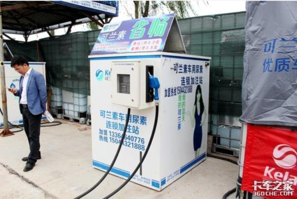 尿素消耗正常但车子排放超标,怎么回事呢?
