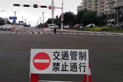 G20青银高速太石河北段施工 来看咋绕行