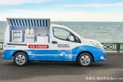 日产发布电动冰淇淋货车 清洁能源制冷
