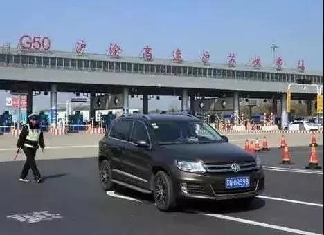 大家注意啦!沪9处省界高速公路收费站将取消