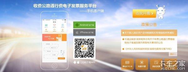 北京高速车道年底全能刷ETC保留少量人工通道