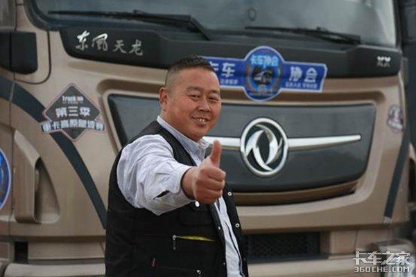 第三季重卡高原爬坡赛圆满收官东风天龙旗舰29分23秒蝉联冠军