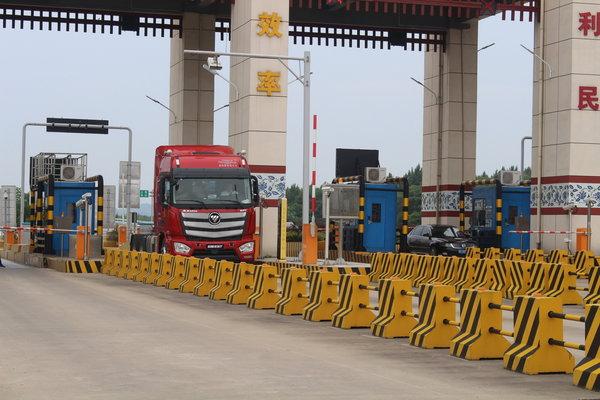 新疆:在各收费站和服务区免费安装ETC