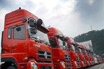 青岛:关于为微型、轻型新能源货车提供通行便利的公告
