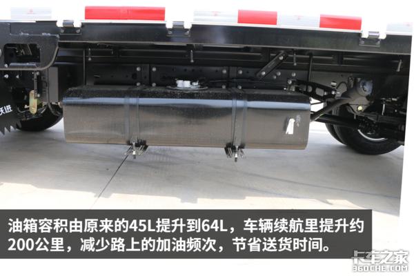 小身材大能量国六小福星S70全新升级