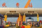 湖南:�⒁���厥褂�ETC 收�M站部分取消