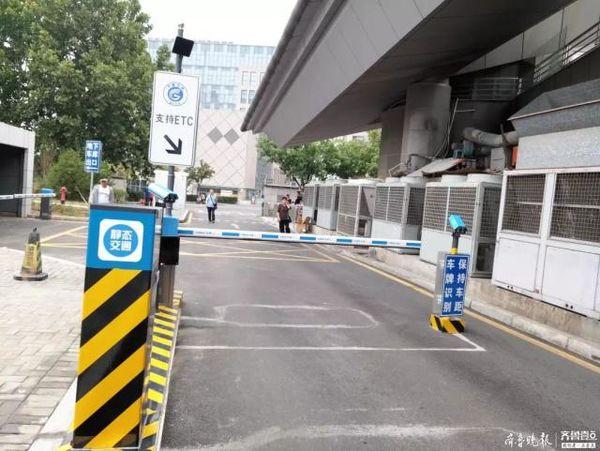只需一秒!济南首个ETC无感支付停车场来啦!