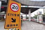 河北取消省界站�M展如何 官方回���砹�
