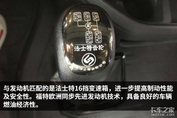 530大马力图解江铃威龙HV54X2牵引车