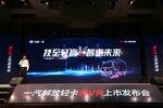 """虎VR轻装上阵! 解放轻卡与""""重""""不同,轻至1.7吨!"""