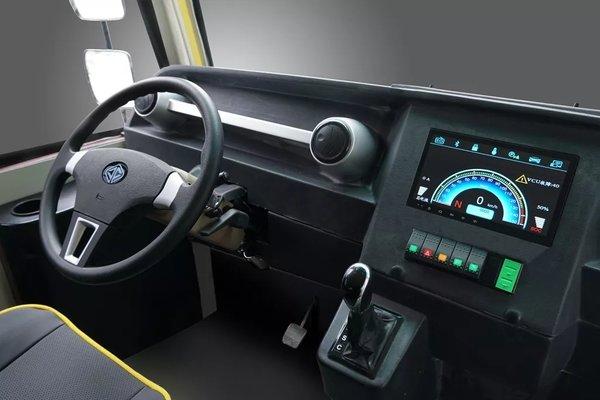 城配物流车的新选择德纳迪牌纯电动物流车上市
