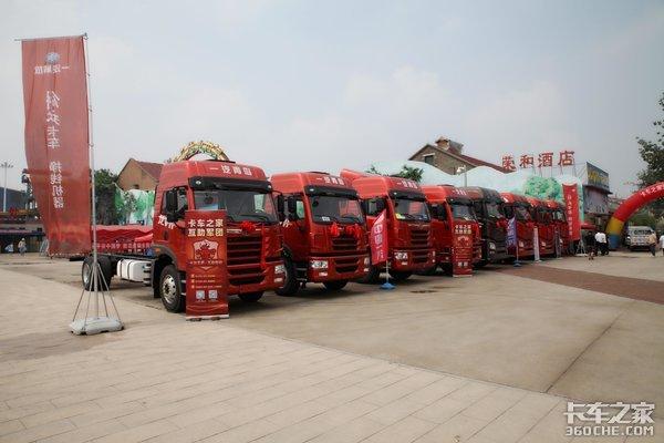 卡车之家潍坊互助军团成立:从此,卡车人不再孤立无援!
