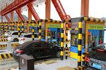 安徽:取消高速公路省界收费站ETC门架系统建设启动试点