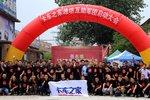 7月8日,卡车之家潍坊互助军团成功启动