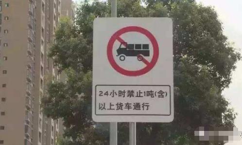 司机心里苦国六提前实行国三停止年检