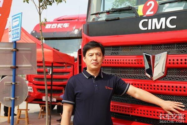 九年如一日作为经销商他为何对中集联合卡车如何忠诚?