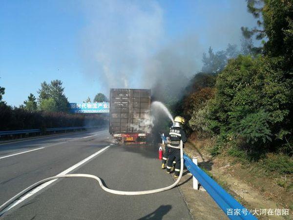 扎心了!发往杭州的快递货车在信阳境内着火