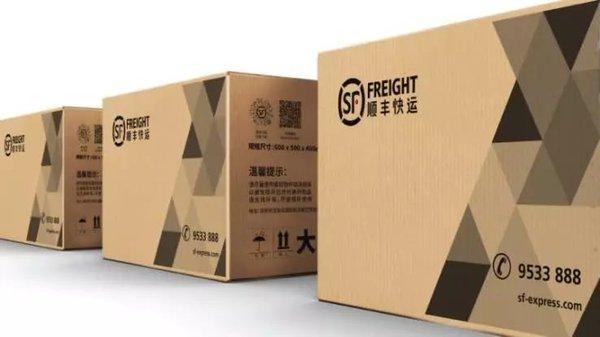 新一届大包裹运输时代来了顺丰快运品牌发布