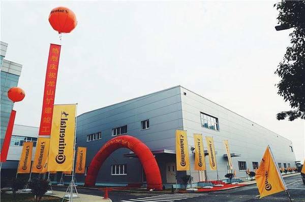 大陆集团助力本土汽车制造企业提升竞争力