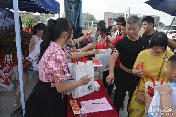 重卡新标杆广汽日野茂名驰隆4S店隆重开业
