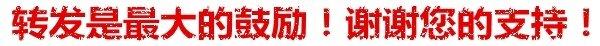 物流集锦:京东卷入供应链贷款爆雷事件