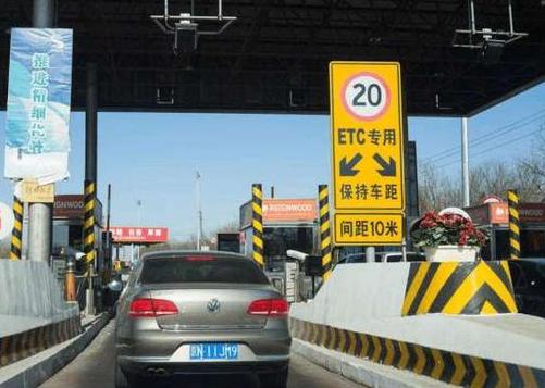 湖南:在7月底前建好500个ETC服务网点