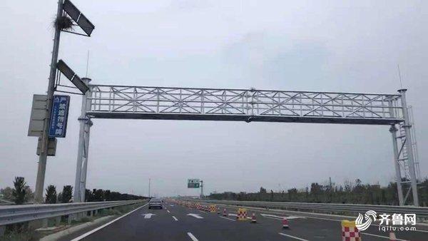 山东首个ETC门架吊装完成预2020年使用