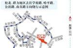 哈市道路改造开工在即 二环三环咋走?