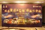 最高补贴11.6万 上海华星国三置换会