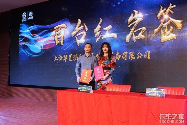 最高补贴11.6万上海华星国三置换会