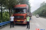 陕西安康交警:重拳整治货车的超限超载