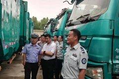 济南:长清区完成 渣土车规范管理工作
