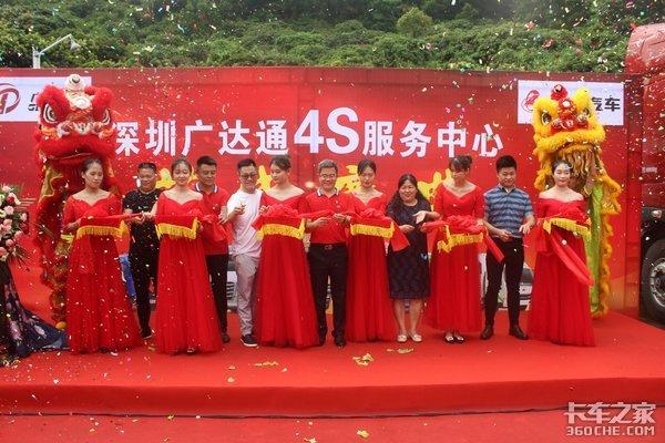 扬帆起航深圳广达通4S销售服务中心落成庆典圆满结束