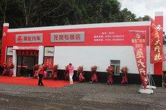 深圳广达通4S服务中心落成庆典圆满结束
