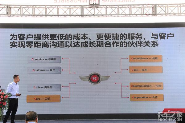 助推服务升级西康与客户共同发起X联盟
