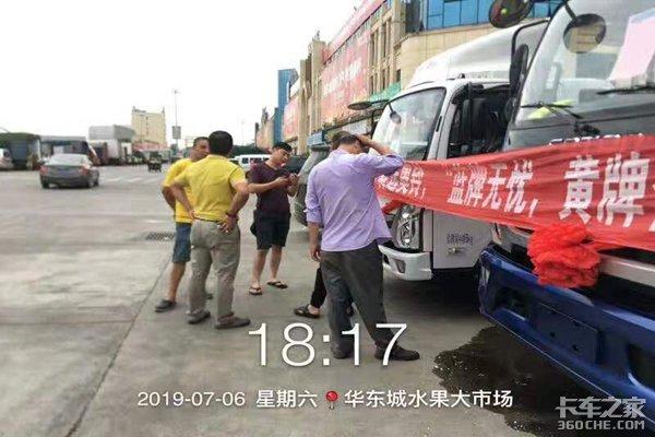赣州鸿福・奥铃大黄牌――二网在行动