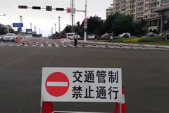 黄河什川段河堤道路 汛期禁止货车通行